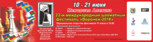 banner_ru_2018