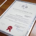 asaubaeva_bibisara17
